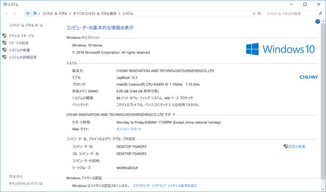 LapBook123-Screen06.PNG