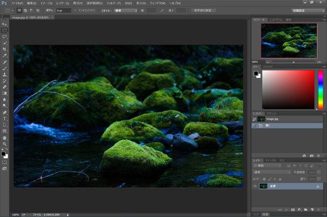 LapBook123-Screen11.jpg