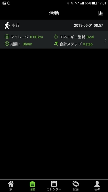 No1F18-Screen02.jpg