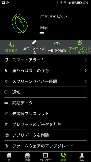 No1F18-Screen04.jpg
