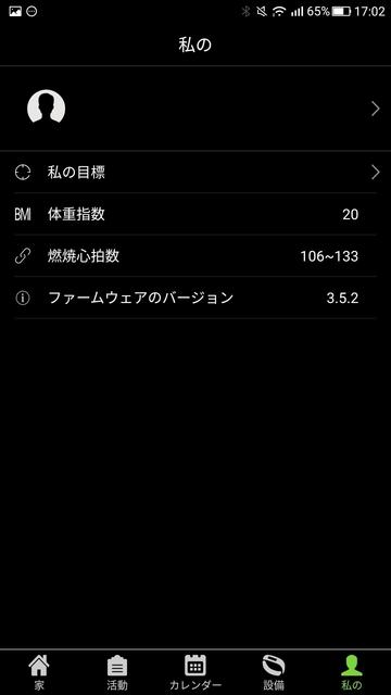 No1F18-Screen08.jpg