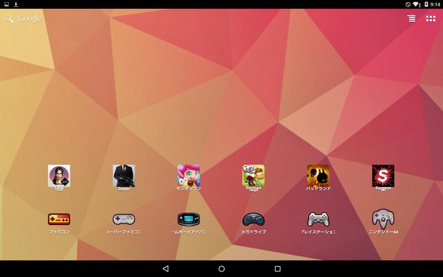 ONDA V80 Plus Screen-05.png