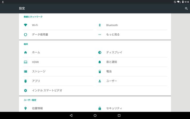 ONDA V80 Plus Screen-06.png