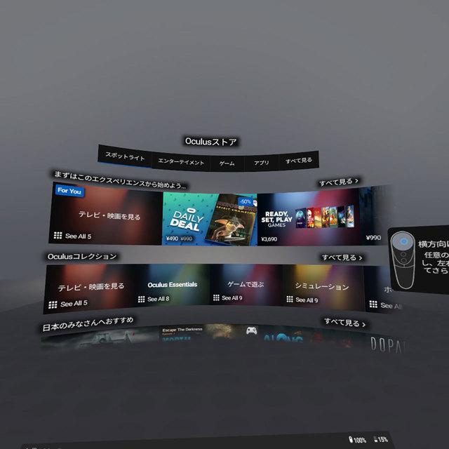 Oculus-GO-Setup04.jpg