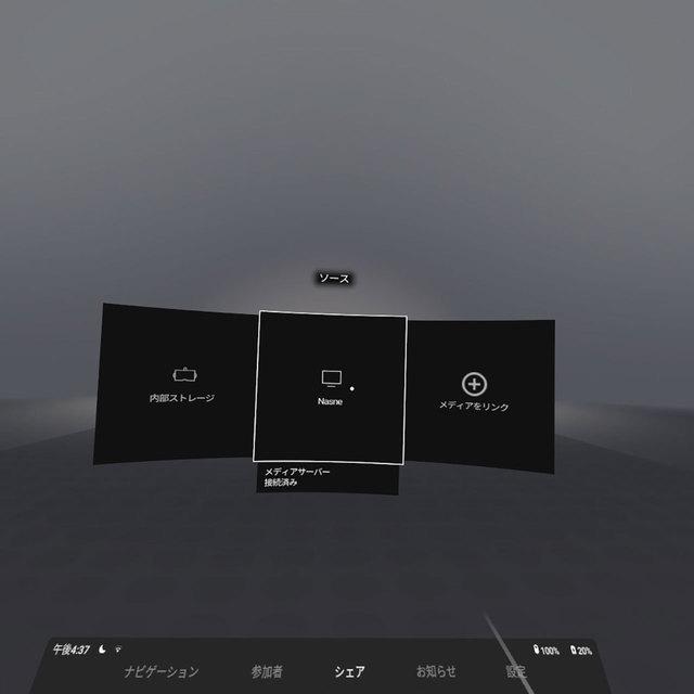 Oculus-GO-Setup06.jpg
