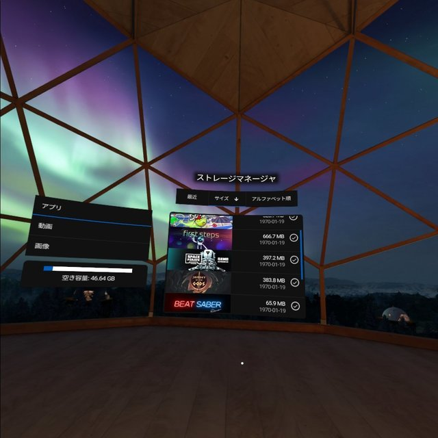 OculusQuest-Apps01.jpg