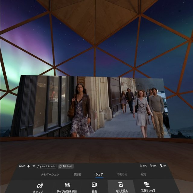 OculusQuest-Apps04.jpg