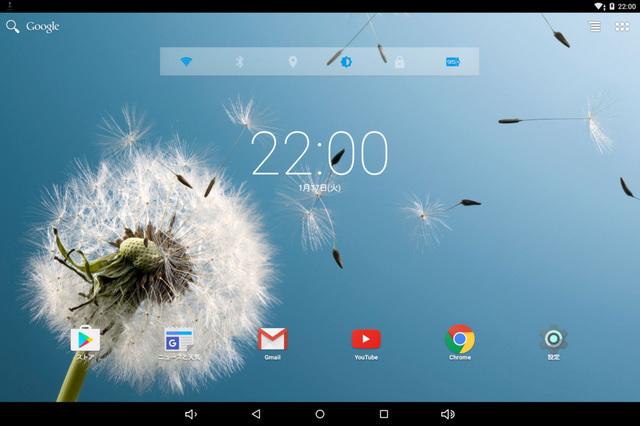PIPO X10 Screen-01.jpg