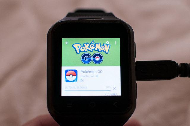 PokemonGO S8-01.jpg