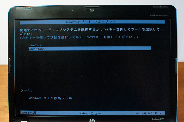 ProBook-4230s-03.jpg