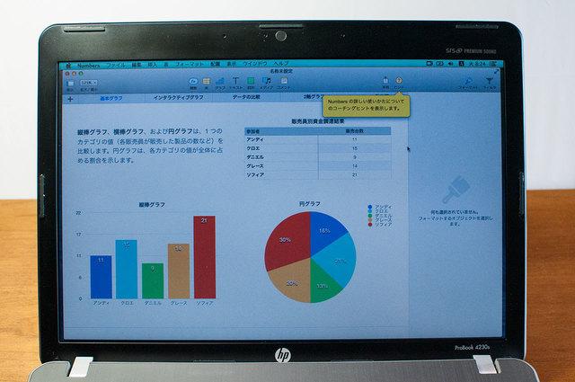ProBook-4230s-05.jpg