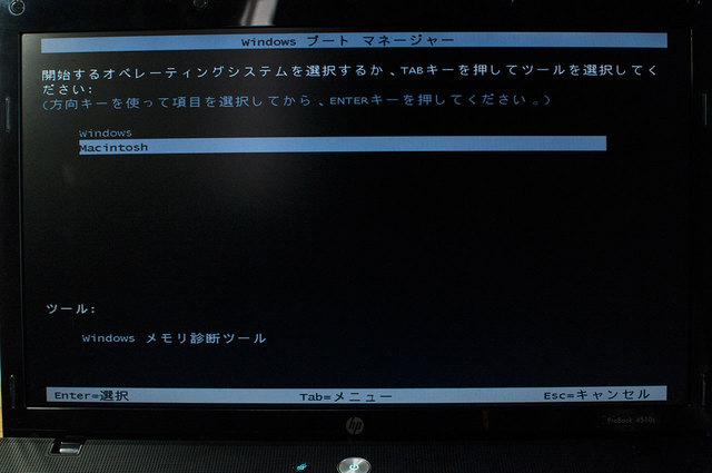 ProBook-4510s-06.jpg
