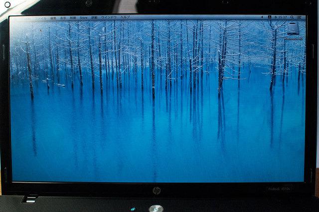 ProBook-4510s-07.jpg