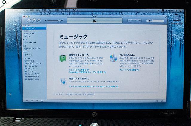 ProBook-4510s-08.jpg