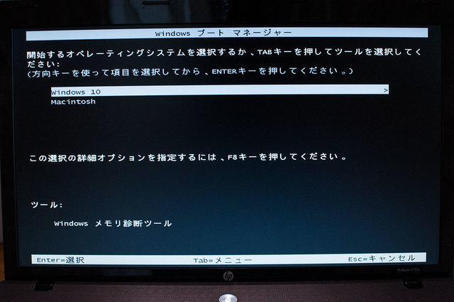 ProBook-4720s-06.jpg