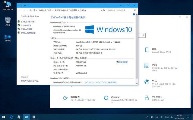 Q506-Screen02.jpg