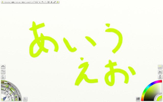 Teclast-X16-11.jpg