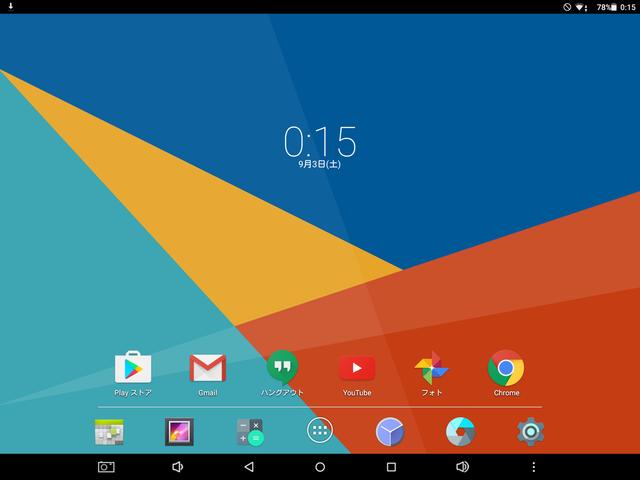 Teclast X98 Plus II Screen-03.png