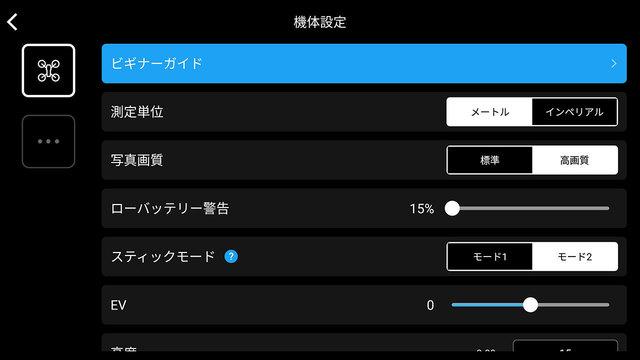 Tello-Screen07.jpg