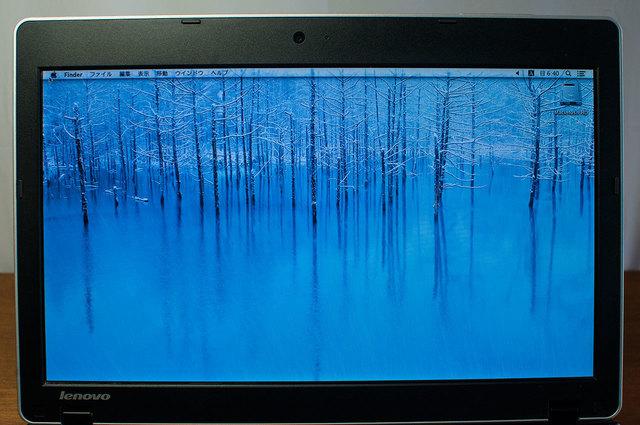 Thinkpad-Edge-11-04.jpg