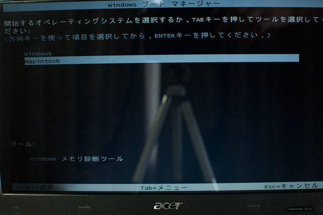 TimeLine-3810T-03.jpg