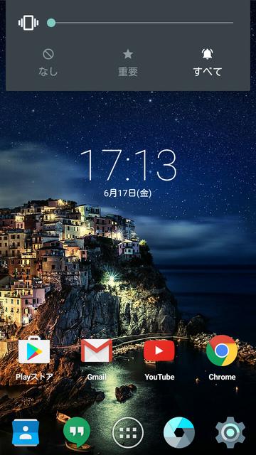 UMI-ROME-X-ScreenShot-01.png
