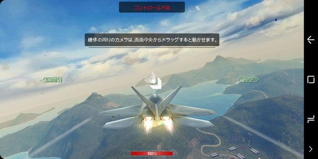 UMIDIGI-S2-Screen15.jpg