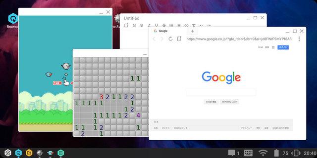 UMIDIGI-S2-Screen22.jpg