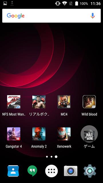 UMi Plus Screen-03.png
