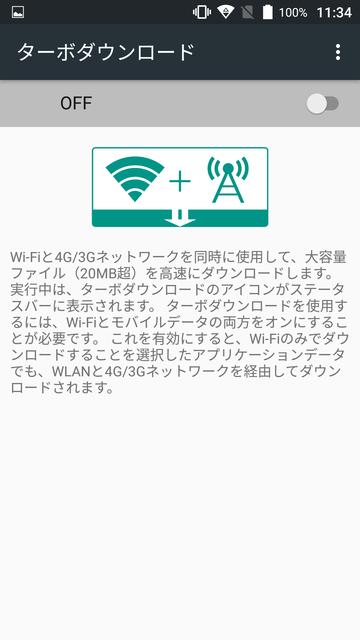 UMi Plus Screen-05.png