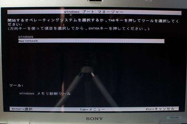 VAIO-X-03.jpg