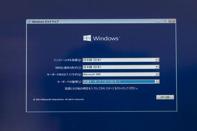 Windows01.jpg
