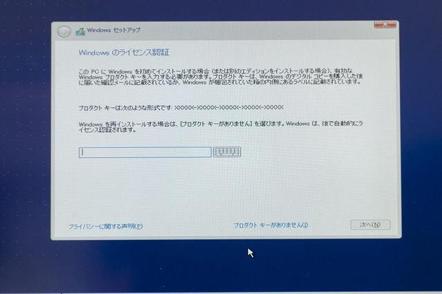 Windows02.jpg
