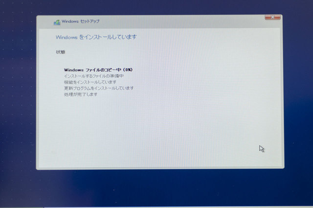 Windows04.jpg