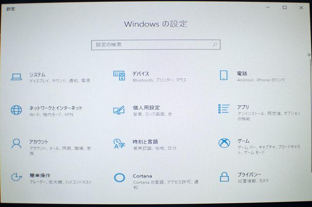 Windows05.jpg