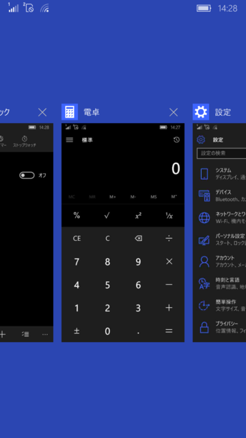 WindowsMobile-09.png