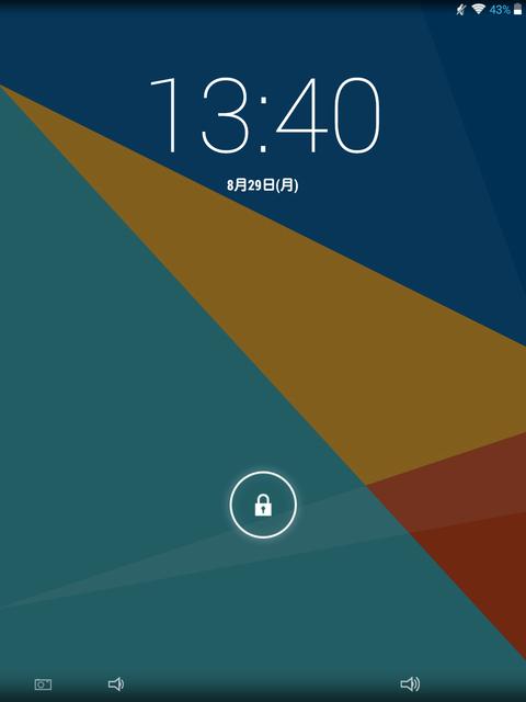 X89 Kindow Screen-04.png