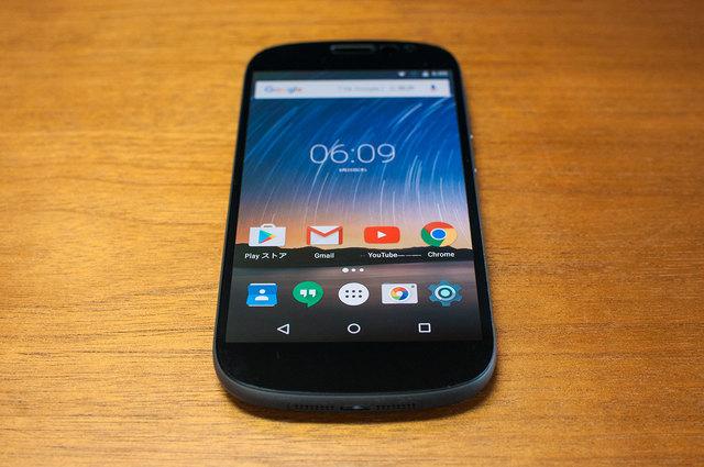 Yota-Phone-2-09.jpg