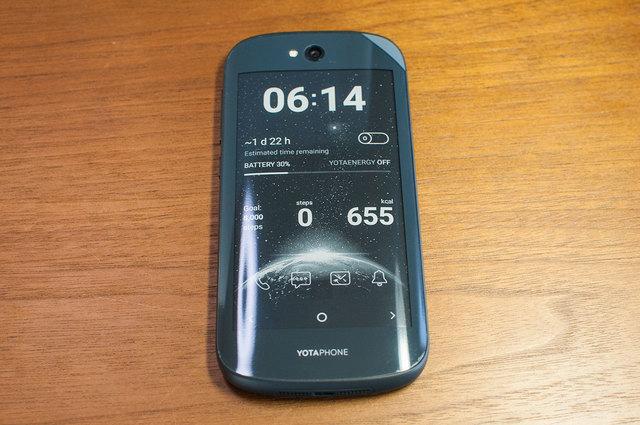 Yota-Phone-2-12.jpg