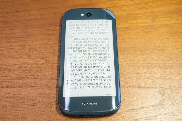 Yota-Phone-2-18.jpg