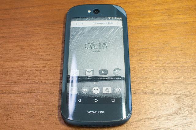 Yota-Phone-2-19.jpg
