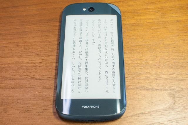 Yota-Phone-2-20.jpg