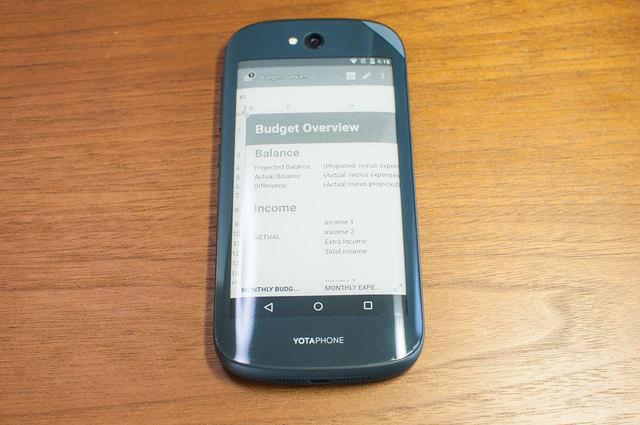 Yota-Phone-2-21.jpg