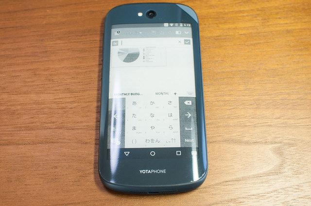 Yota-Phone-2-22.jpg