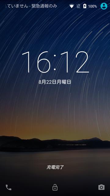 Yota Phone 2 Screen-01.png