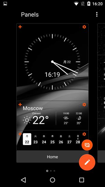Yota Phone 2 Screen-09.png