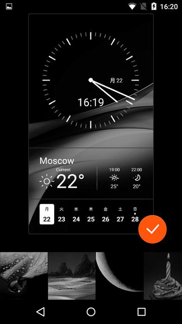 Yota Phone 2 Screen-12.png