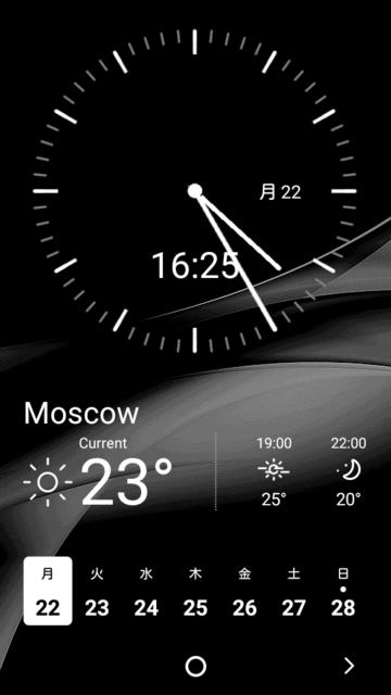 Yota Phone 2 Screen-18.png