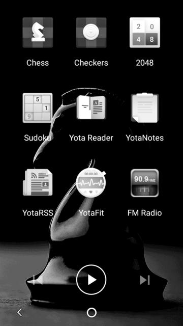 Yota Phone 2 Screen-20.png