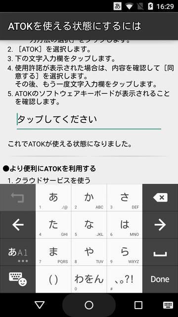 Yota Phone 2 Screen-27.png